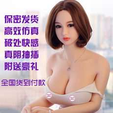 Sex doll 2nd lover