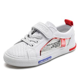 海绵宝宝2019夏季新款童鞋儿童网鞋透气小白鞋防滑板鞋儿童运动鞋