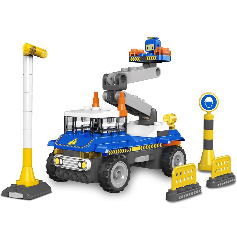 葡萄科技百变布鲁可高空作业车拼装布鲁克玩具男女孩儿童拼插积木