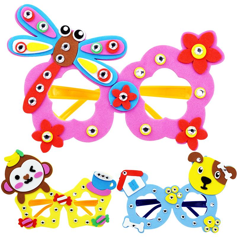 黑妞宝贝EVA手工钻石眼镜 宝宝幼儿园儿童DIY制作创意材料包玩具
