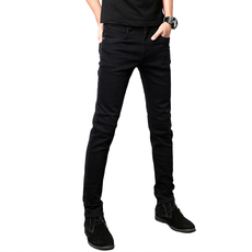 Jeans for men Harsiincn mdn6588 2017