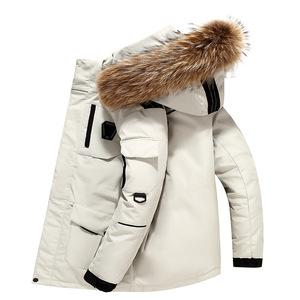 2020新款跑男同款韩国户外工装羽绒服男士短款加厚保暖情侣外套潮