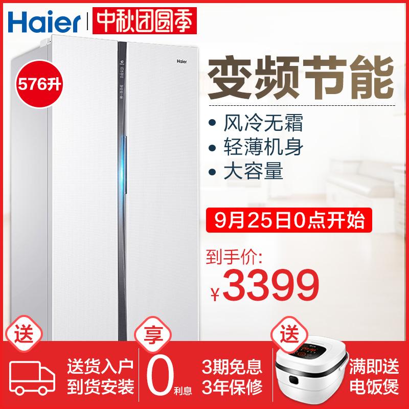 海尔电冰箱对开门风冷无霜变频家用双开门Haier-海尔 BCD-576WDPU