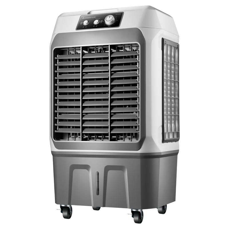 志高冷风机移动空调扇制冷风扇单冷型水冷气扇家用工业商用小空调