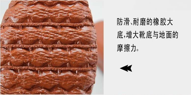 Изоляционные сапоги ShuangAn  25kv35kv