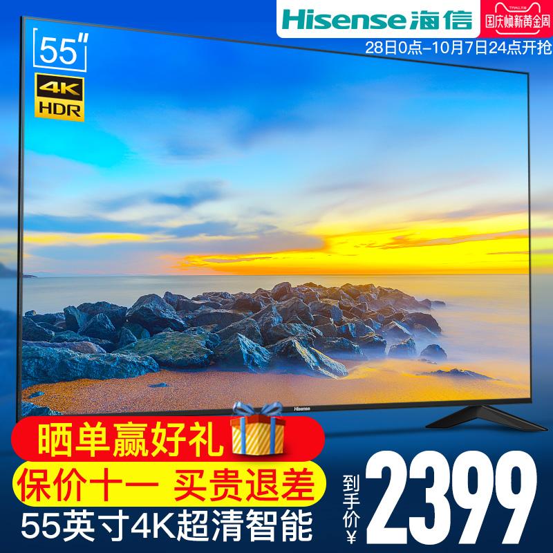 Hisense-海信 LED55E5U 55英寸4K高清智能网络平板液晶电视机 50