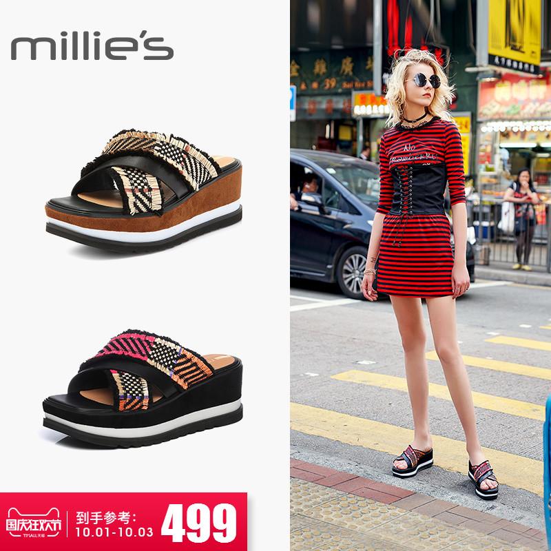 millie's-妙丽2018夏专柜同款牛皮编织厚底外穿女凉拖鞋LV309BT8