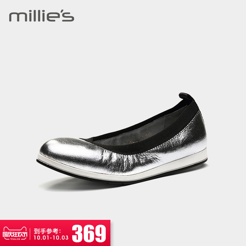 millie's-妙丽2018专柜同款牛皮时尚舒适平底女单鞋LT202AQ8