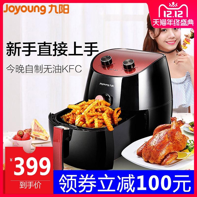 九阳大容量无油低脂空气炸锅家用全自动KL32-J67电炸锅智能薯条机