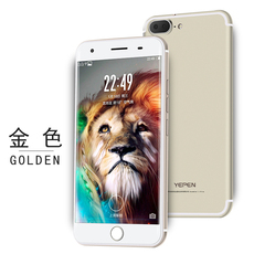 Mobile phone Yepen I7S 5.5 4G