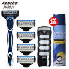 Apache A384/1 + 230