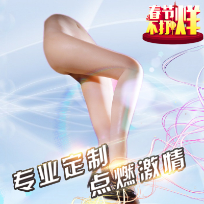 4 file positioning simulation human leg entity doll long leg mold lower body mold skeleton male adult sex products