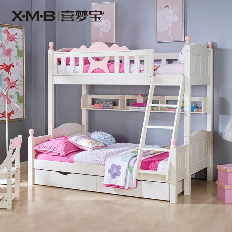 Двухъярусная детская кровать X. m. b