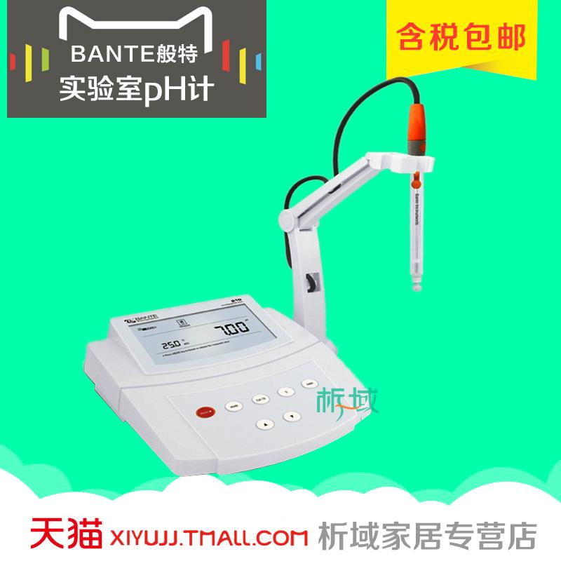般特Bante210实验室台式pH计0.01酸度计自动温度补偿酸碱度检测器