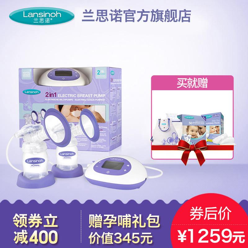 Lansinoh兰思诺美国进口双边电动吸奶器孕产妇电动按摩形吸乳器