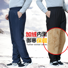 Cotton Pant Gubolun gh0198
