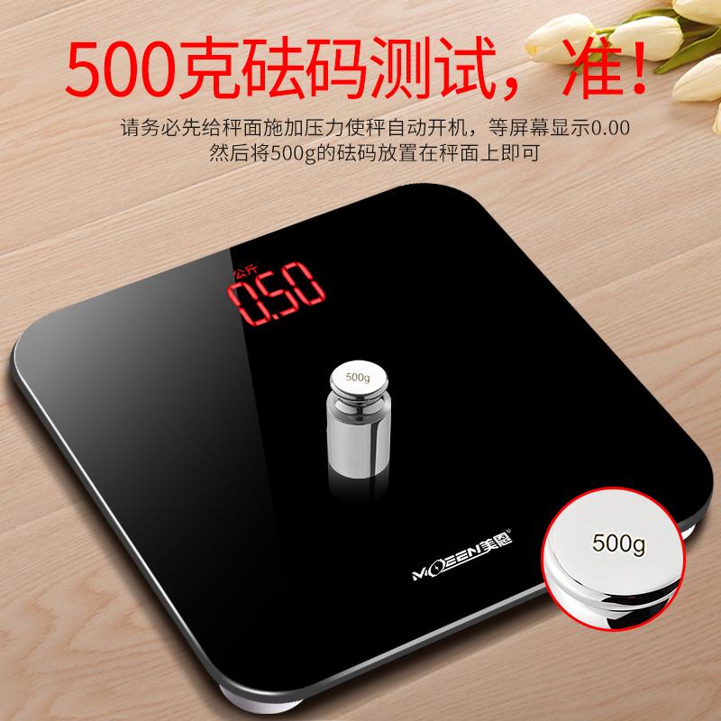Электронные напольные весы Красотой собственной USB аккумуляторная электронные весы весы бытовой тела шкала точного взрослых потеря веса взвешивание измерение веса тела