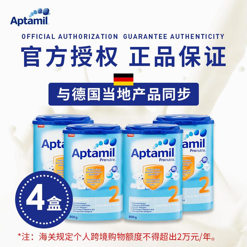 德国爱他美Aptamil 2段 进口婴儿配方奶粉 800g*4罐 6-10个月正品