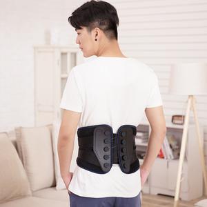 背背佳护腰带超薄款腰椎间盘劳损腰部突出腰托腰痛疼保暖男女士