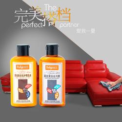 【今日特价网】瑞亿真皮清洁膏护理剂保养液真皮衣包包沙发强力清洗去污膏保养油