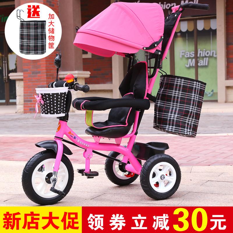 barbne/巴巴泥 儿童三轮车大靠背宝宝脚踏车1-3-6岁婴儿童手推车小孩自行车包邮