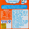 Deep Water Bay carrots salmon intestines imported baby food supplement for children ready to eat fish sausage 75g * 10 boxes
