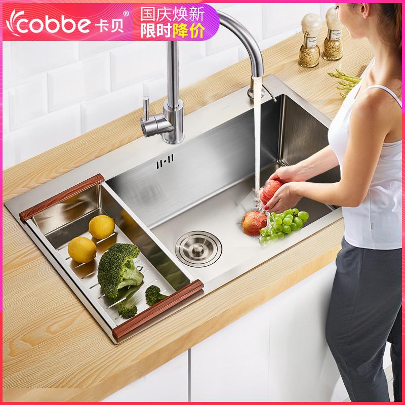 卡贝手工单槽水槽304不锈钢手工盆加厚洗碗池厨房水池淘菜