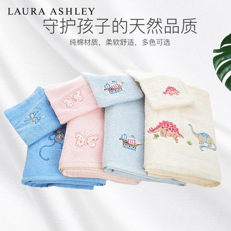 Laura Ashley 卡通毛浴巾2件套 进口儿童毛巾浴巾 洗脸洗澡纯棉