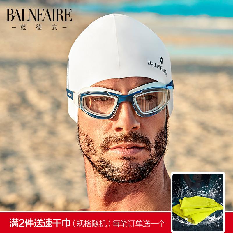 范德安泳镜2018新款防水防雾男女通用高清大框大视野训练游泳眼镜