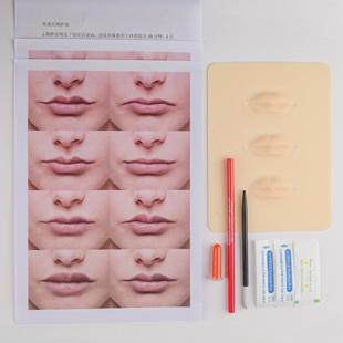 本色纹绣 唇部练习套包 雾眉套包 线条眉初学者练习工具包
