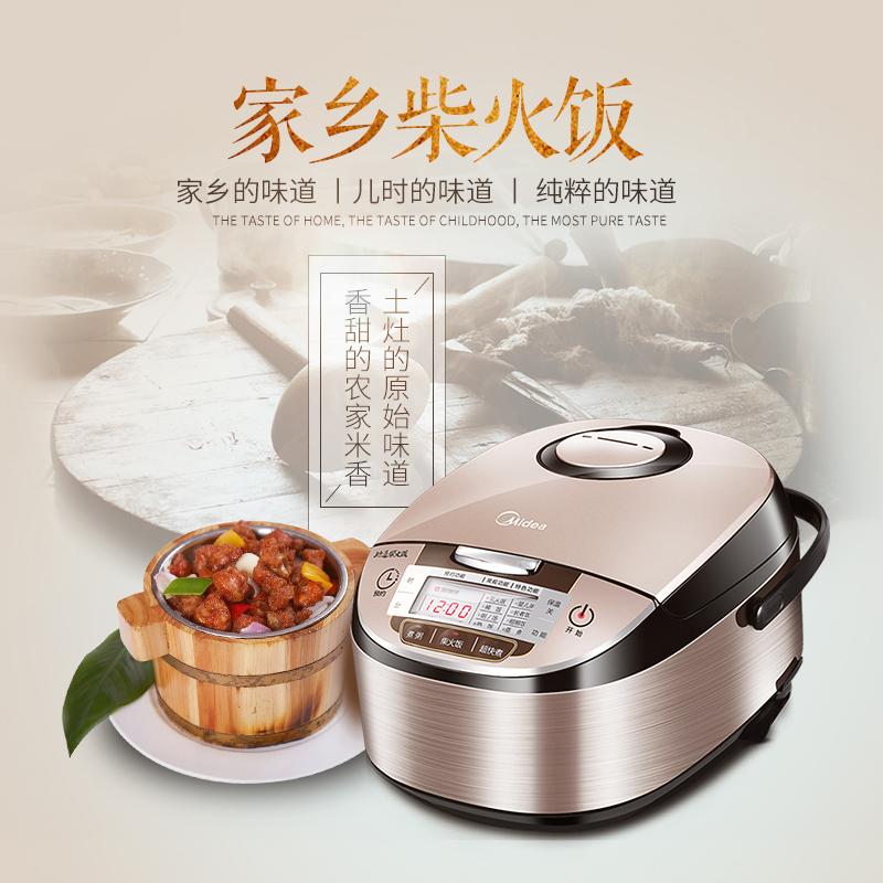 Midea/美的 MB-WFS4029电饭煲锅4L升智能迷你家用正品2-3-4-5-6人