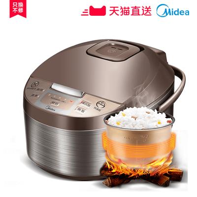 Midea-美的 MB-WFD4016电饭煲锅4L升智能家用全自动多功能3-5-6人