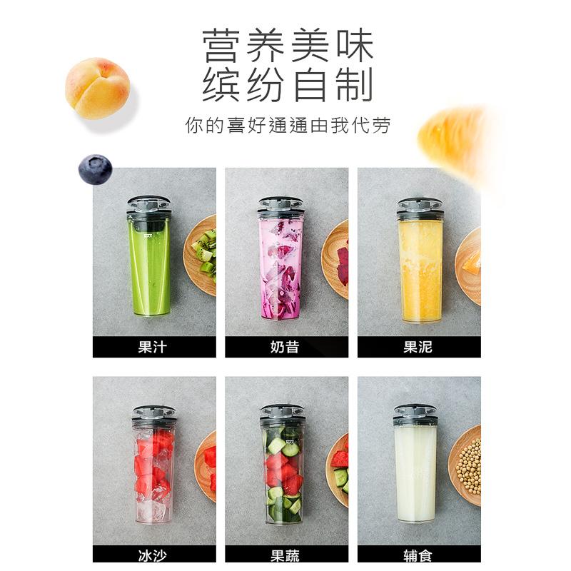 美的榨汁机家用水果小型全自动多功能便携式随行杯打炸果蔬原汁机