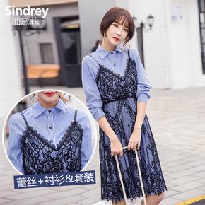 新款韩版内搭无袖蕾丝连衣裙两件套