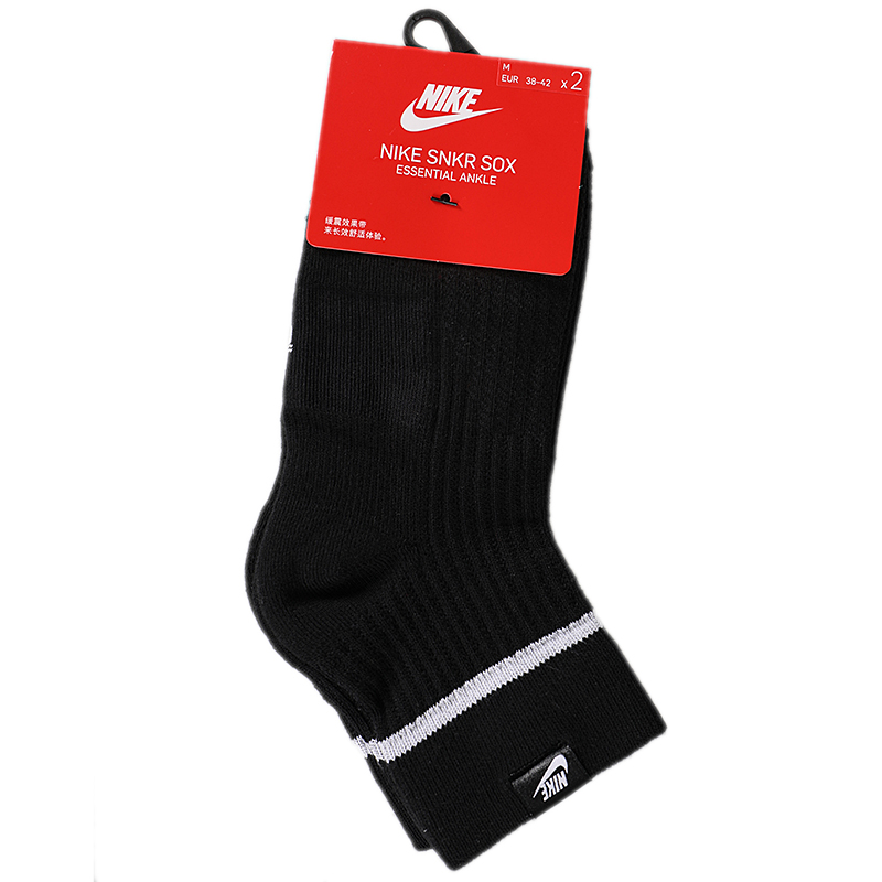 NIKE耐克男袜女袜 2019春季新款运动袜二双装针织保暖袜子SX7167