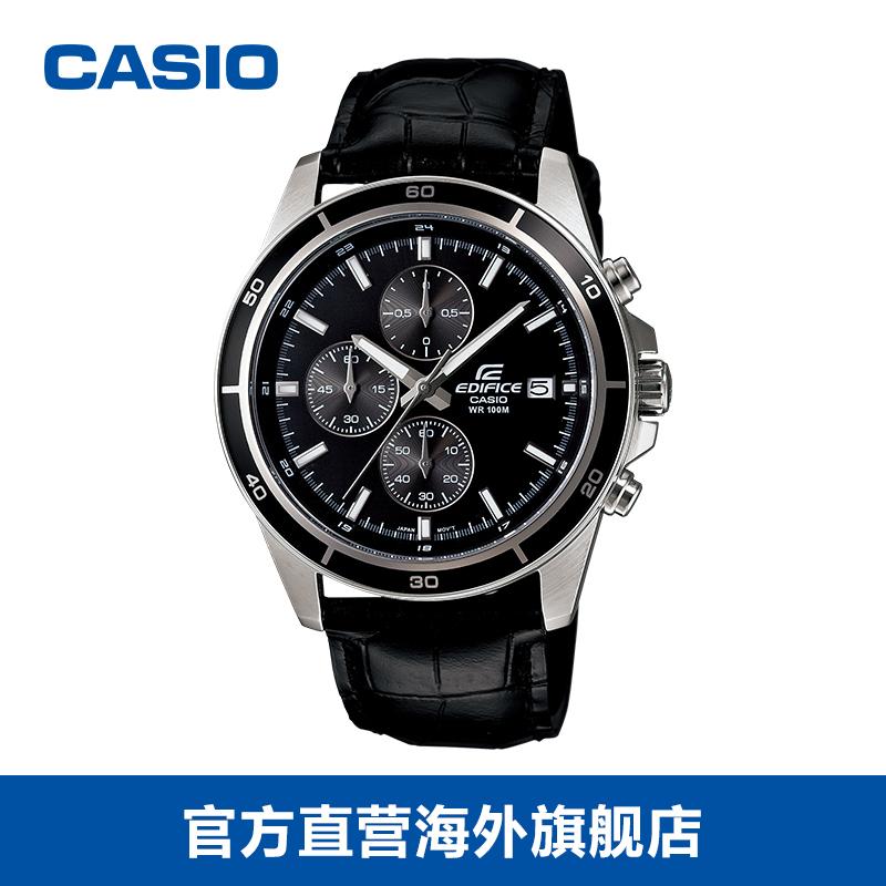 casio手表 卡西欧休闲商务经典三眼皮带防水男士手表EFR-526L-1A