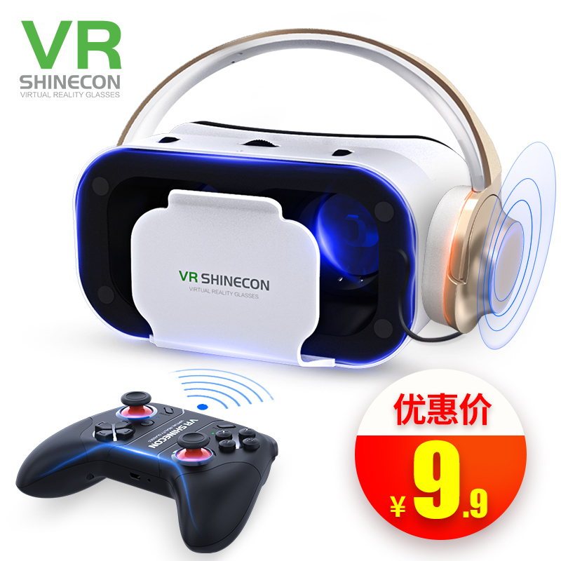 VR Glasses Virtual Reality 3D Mobile Games rv Eye 3 4d One Headset ar Special Helmet
