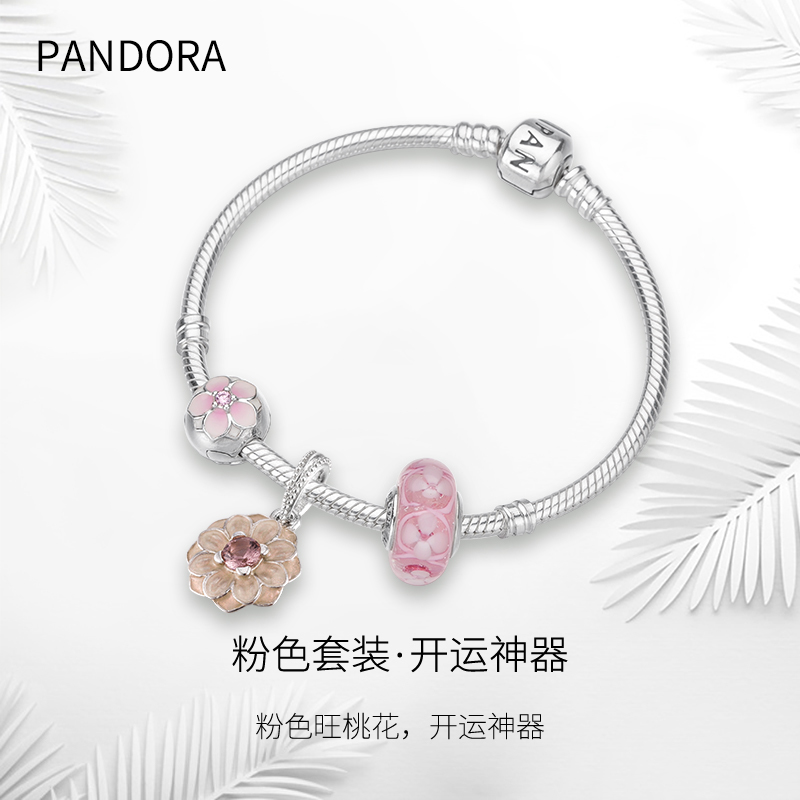 pandora-潘多拉925银 木兰花海 女士成品手链礼品套组SL493