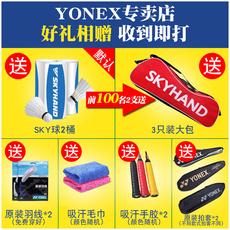 Badminton racket Yonex nr/d11 Yy