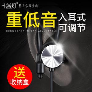 十盏灯 R1耳机入耳式重低音炮小米华为魔音游戏直播3米加长有线控带麦监听耳机安卓苹果手机电脑女生耳塞通用