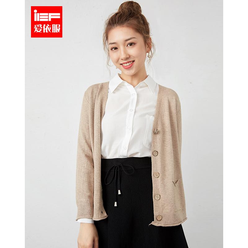 IEF-爱依服2018秋季新款韩版气质修身时尚九分袖休闲针织衫外套女