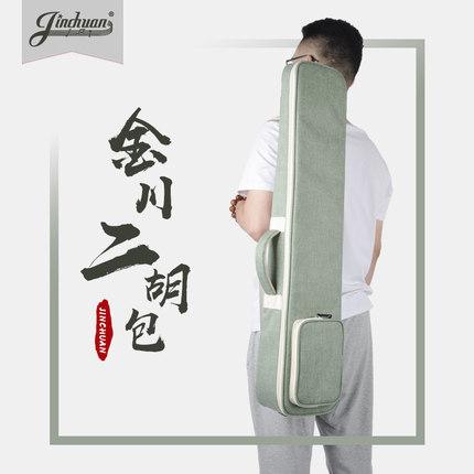 加厚海绵二胡软包便携牛津布二胡袋 新品二胡乐器背包琴袋背包套