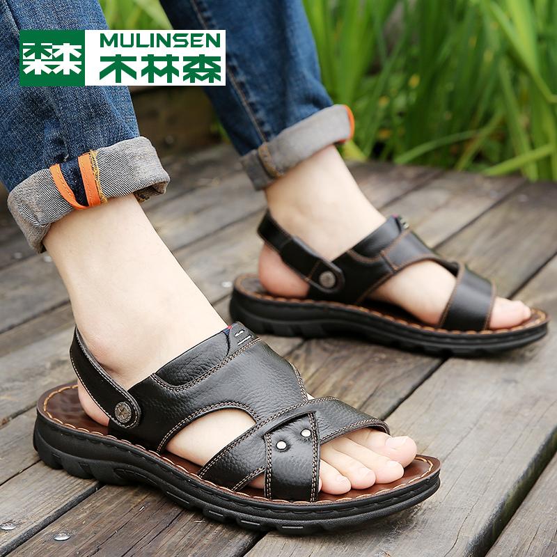 木林森凉鞋男士真皮2021夏季新款休闲沙滩男鞋两用外穿爸爸凉拖鞋