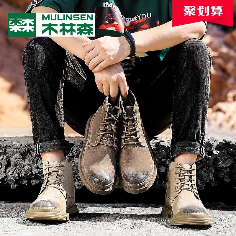 木林森马丁靴真皮男士高帮工装鞋英伦风中帮战狼短靴秋季加绒增高