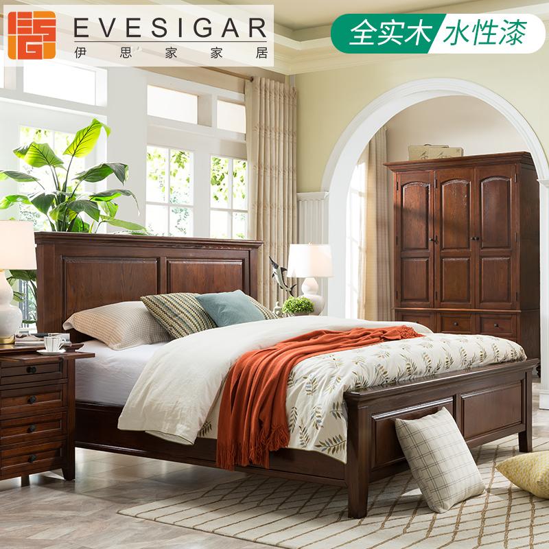 伊思家美式全实木床 主卧室双人1.8米婚床现代简约乡村白蜡木家具