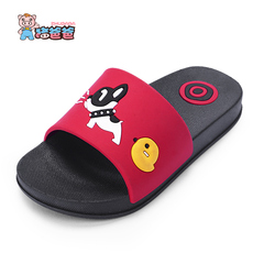 Kids shoes home Daddy pig 7044