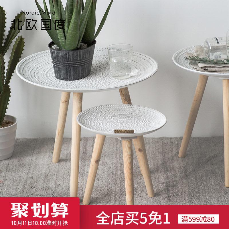 北欧国度 莫尔达托盘小桌子 花盆托盘 创意茶几餐桌家居饰品摆件