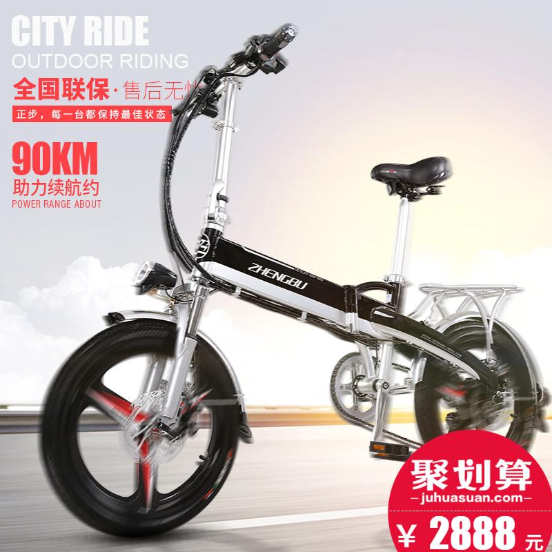 正步 折叠电动车自行车助力车48V锂电池迷你 变速电车电瓶车
