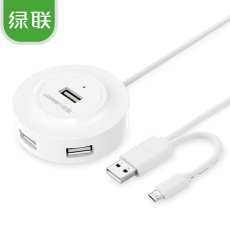 USB-хаб Green/linking 20270 Usb 2.0 Otg
