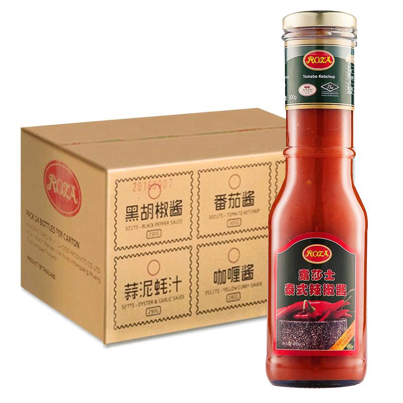 露莎士 泰国进口辣椒酱1箱24瓶 商用装美食城蕉酱 烧烤酱 炸鸡酱